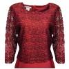 Официална рокля във винено червено с дантелена горна част